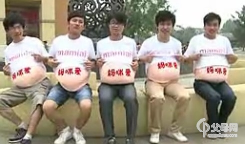 妈妈大肚子的画全家人三个人_大肚子男人
