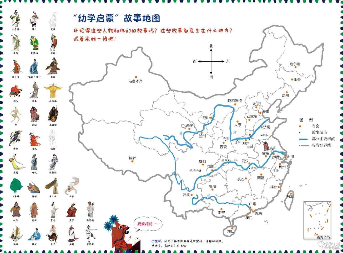 """一幅画以""""我的中国梦""""为主题,那么这幅画应该怎样制作呢?"""