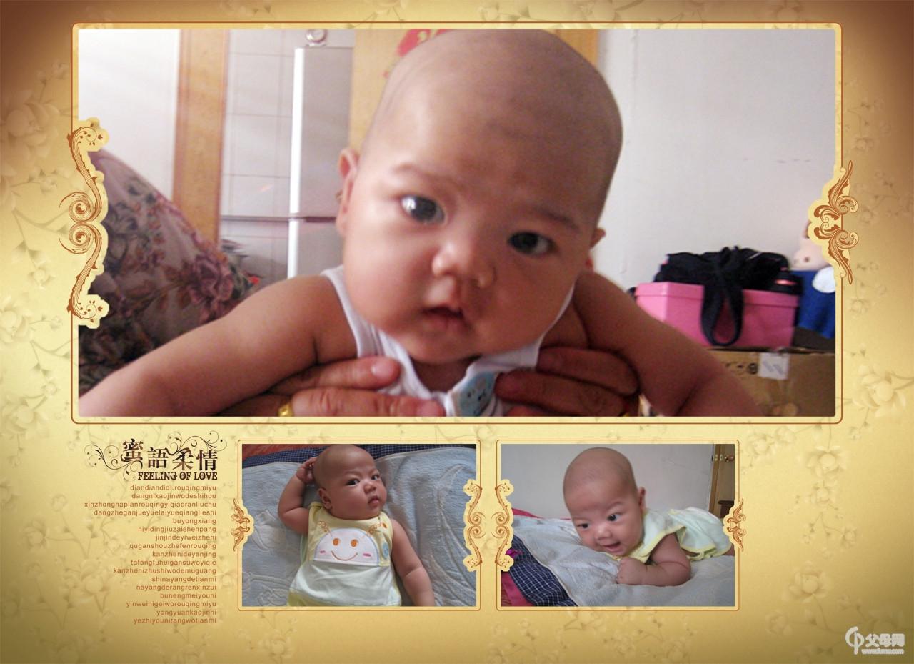 【我是3月小寿星】 可爱森森宝贝