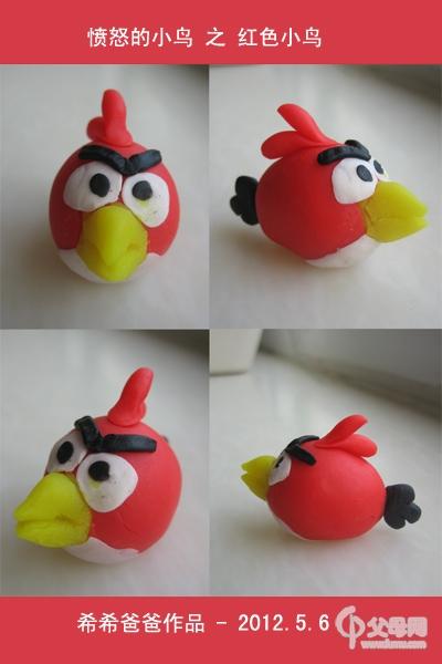 【我爱diy】橡皮泥作品集2-愤怒的小鸟系列