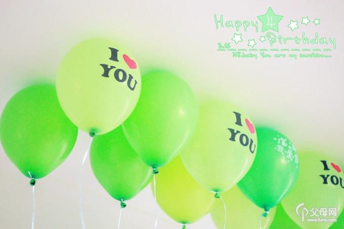 生日派对气球布置图片客厅