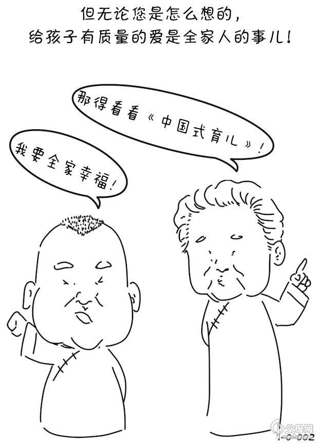 2014年的新春,郭德綱又上春晚了,說了個段子叫做