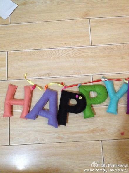 我做的不织布小玩意,幼儿园新年布置教室用