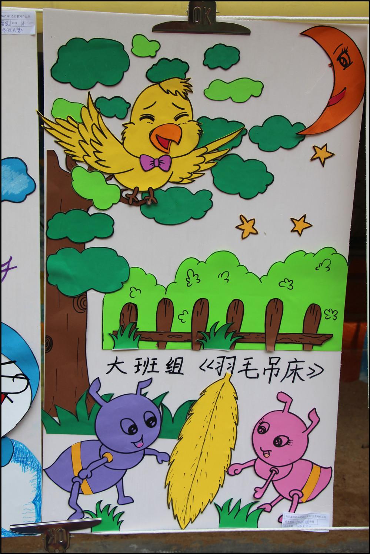 幼儿园里看画展,提高绘画学手工