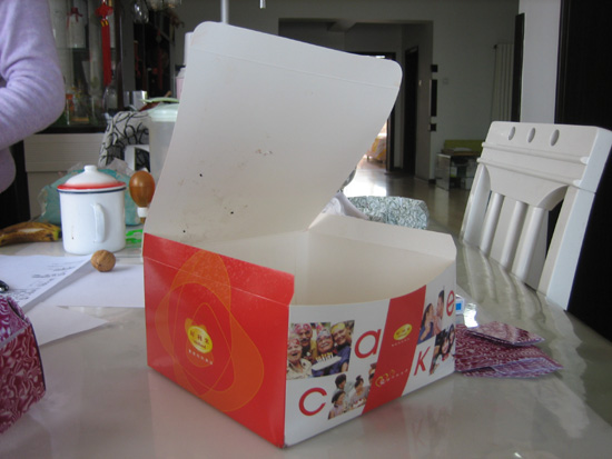 废旧纸盒手工制作收纳盒