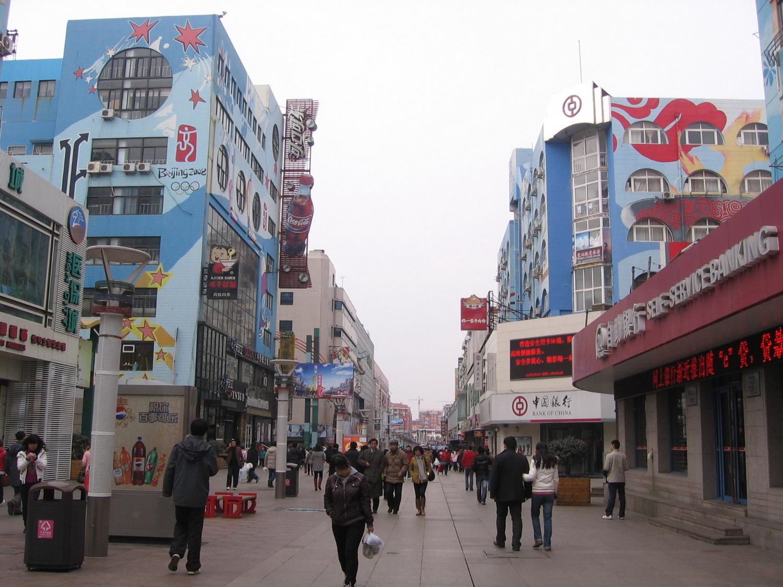 青岛台东步行街