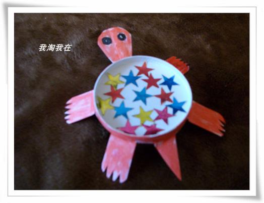 【快乐的纸杯世界】小丑鱼+小乌龟