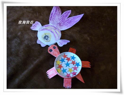 【快乐的纸杯世界】小丑鱼 小乌龟