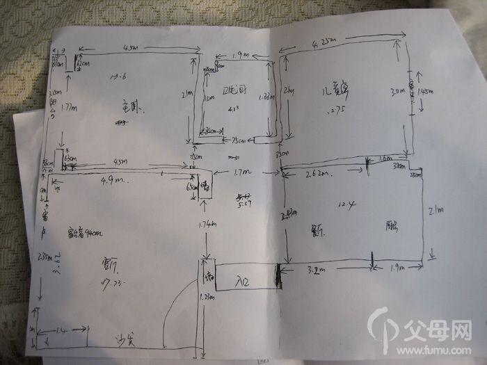 手绘户型图.2.jpg