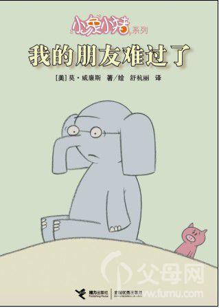 快乐的小象简笔画图; 排队简笔画;